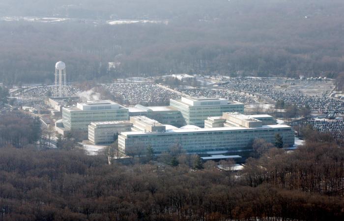 ФБР подозревает экс-сотрудника ЦРУ в крупнейшей краже данных