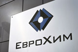 """""""ЕвроХим"""" ушел с украинского рынка"""