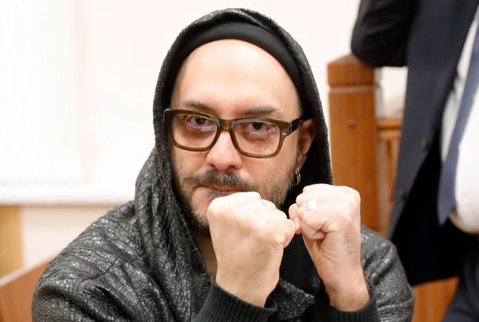 СКР завершил следственные действия по уголовному делу Серебренникова