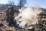 Двое лесников погибли при тушении лесного пожара в Бурятии