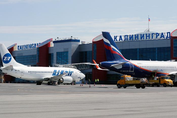 На развитие аэропортов РФ до 2024 года потребуется более 230 млрд руб. госинвестиций