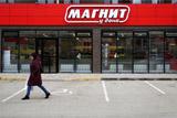 "ВТБ продал Marathon Group почти 12% ""Магнита"""