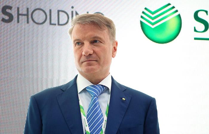 """Греф принес извинения Миллеру за отчет аналитика Sberbank CIB по """"Газпрому"""""""