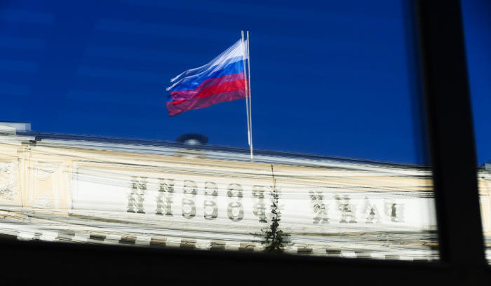 """ЦБ отозвал лицензию у хабаровского банка """"Уссури"""""""