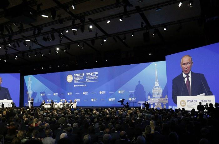 Петербургский форум: закрепление пройденного
