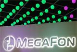 """""""МегаФон"""" обязался запустить 5G в Москве к 2022 году"""