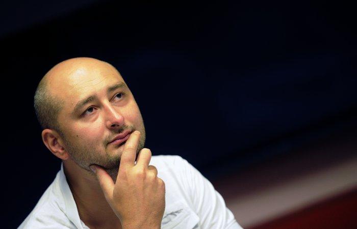 В Киеве убили журналиста Аркадия Бабченко