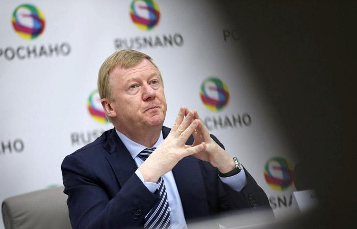 """""""Роснано"""" предложила кабмину обсудить инвестиции пенсионных средств в наноиндустрию"""