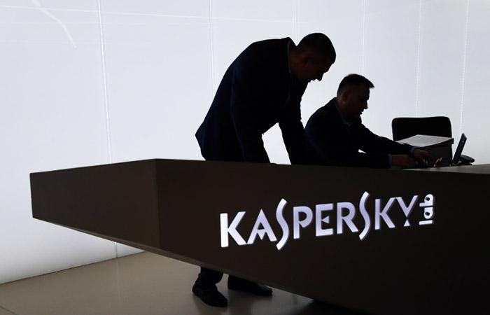 """""""Лаборатория Касперского"""" обжалует отказ в суде США"""