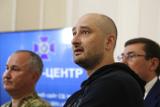 """Предполагаемый организатор """"убийства"""" Бабченко арестован на два месяца"""