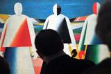 Третьяковка предложит посетителям создать виртуальные картины в стиле Малевича