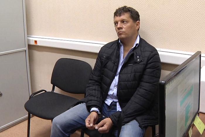 Украинца Сущенко приговорили в Москве к 12 годам колонии за шпионаж