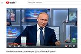 Путин пообещал блогерам не блокировать YouTube и Instagram