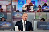 Обратившаяся к Путину многодетная томичка получит землю через 2-3 года