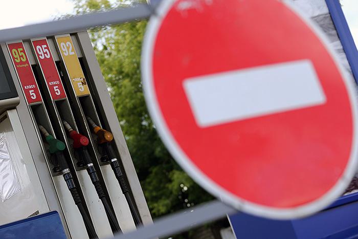 Минфин РФ предложил повышать пошлины на нефтепродукты вплоть до 90%