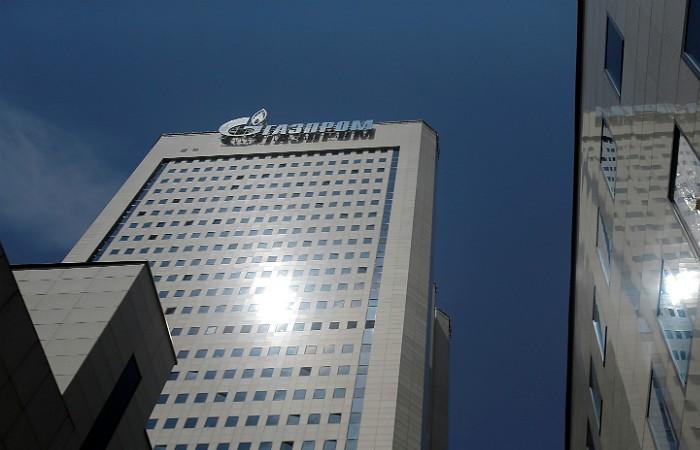 «Газпром» обжаловал вшвейцарском суде арест активов вНидерландах поиску «Нафтогаза»