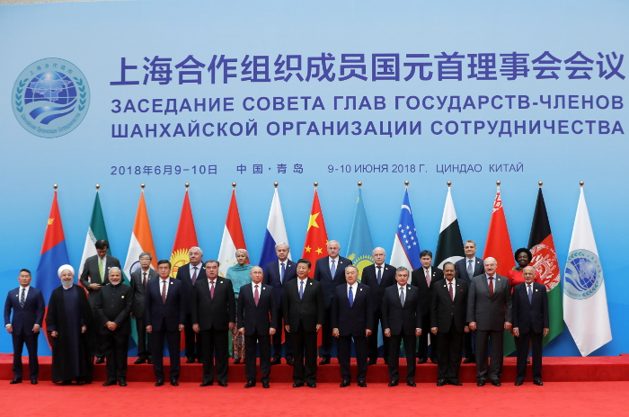 В китайском Циндао начался саммит лидеров ШОС