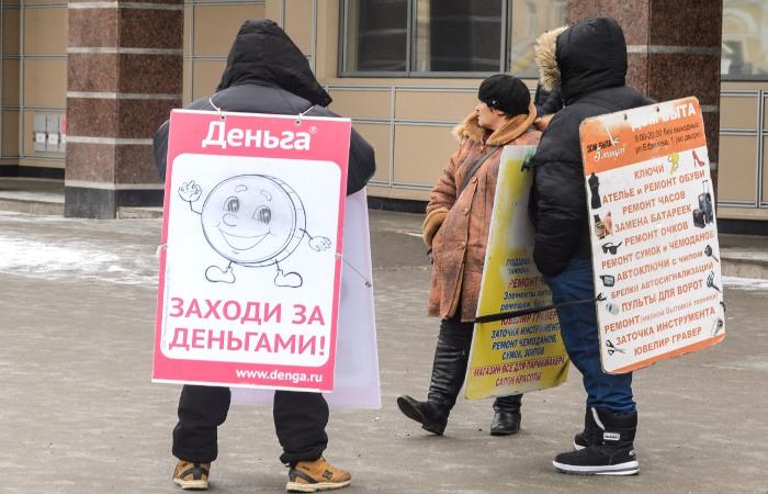 ВС РФ подтвердил запрет на неограниченные проценты в микрокредитовании