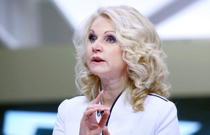 Голикова анонсировала индексацию пенсий в феврале и апреле 2019 года
