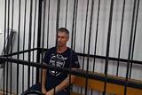 Владельца волгоградской лодочной станции арестовали по делу о затонувшем катамаране