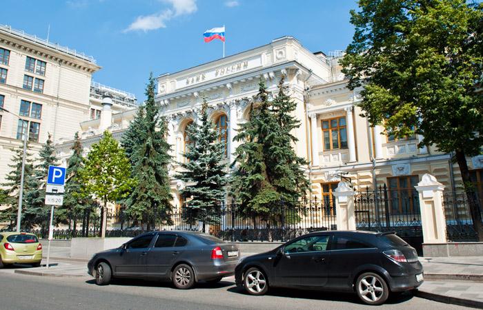 Банк РФ сохранил главную ставку науровне 7,25%