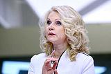 Голикова назвала сумму средней прибавки к пенсии после повышения пенсионного возраста