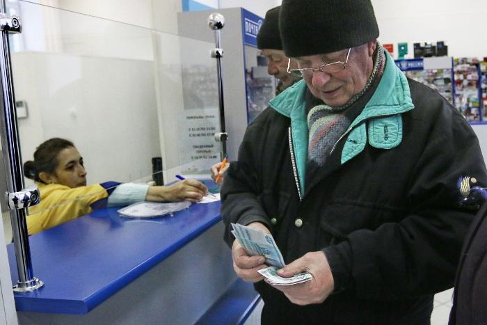 Трехсторонняя комиссия обсудит пенсионную реформу