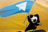 Telegram подал в ЕСПЧ жалобу на блокировку мессенджера в России