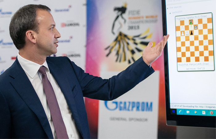 Дворковича сочли фаворитом в борьбе за пост руководителя ФИДЕ