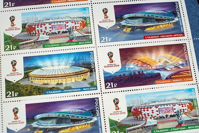 Fitch: русским регионам нехватит денежных средств насодержание новых стадионов послеЧМ