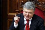 Украина намерена создать в ЕС группу в целях остановки Nord Stream 2