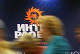 """Сотрудников """"Интер РАО"""" допросят по делу подозреваемой в шпионаже Карины Цуркан"""