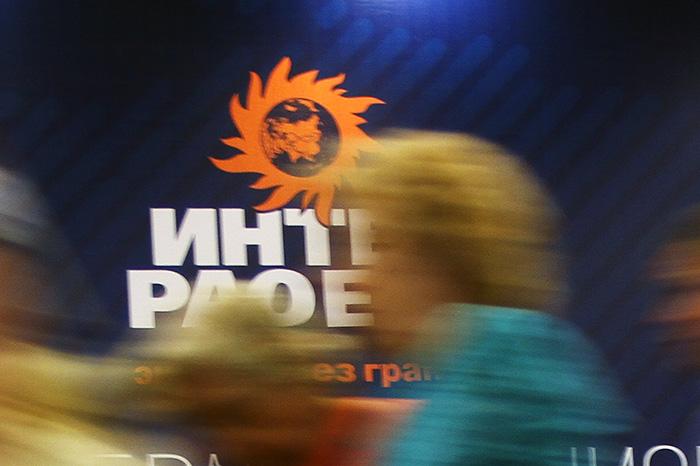 Вправлении «Интер РАО» нашли румынскую шпионку