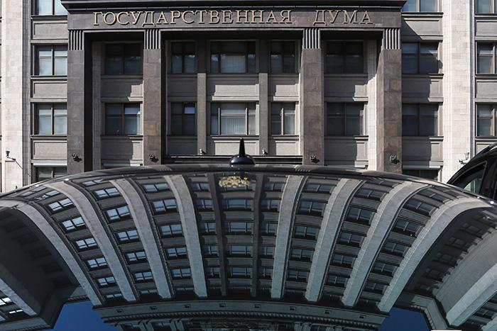 Госдума приняла закон о поправках в бюджет на 2018 год
