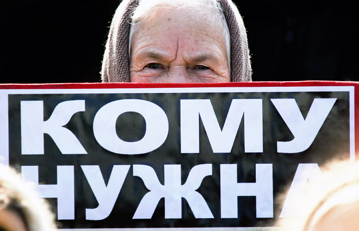 В столицеРФ запретили митинги против поднятия пенсионного возраста