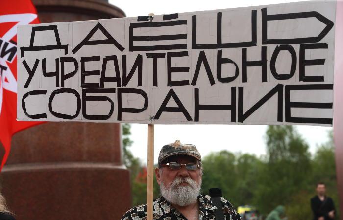 Верховный суд РФ определил уважительные причины для переноса митингов
