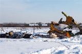 СКР определил причину февральского крушения Ан-148 в Подмосковье