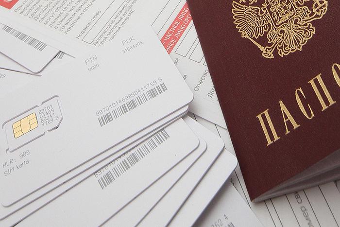 Номер мобильного телефона в России предложили приравнять к паспорту
