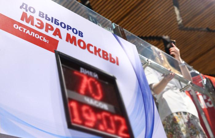 Пять кандидатов продолжат борьбу за пост мэра Москвы