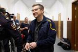 """Суд отменил арест топ-менеджера """"Роснано"""" за хищение 200 млн рублей"""