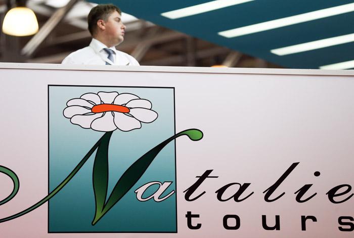 """В """"Натали Турс"""" аннулируют все подтвержденные туры"""