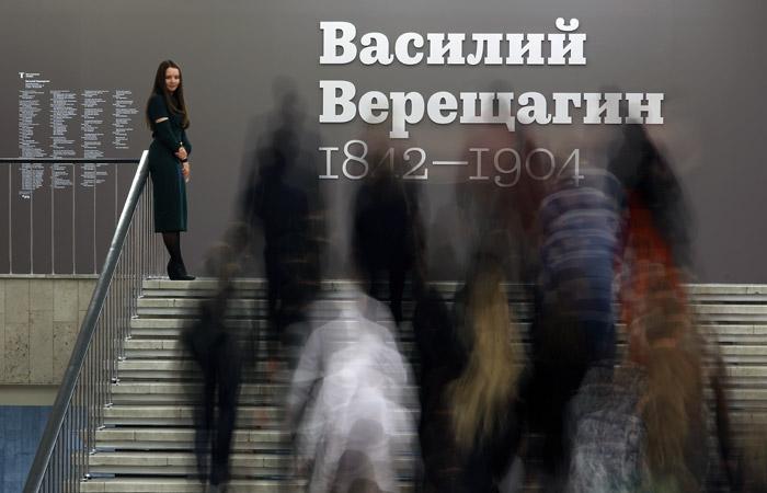 Истфак МГУ извинился за преподавателей, поспоривших с охраной Третьяковки