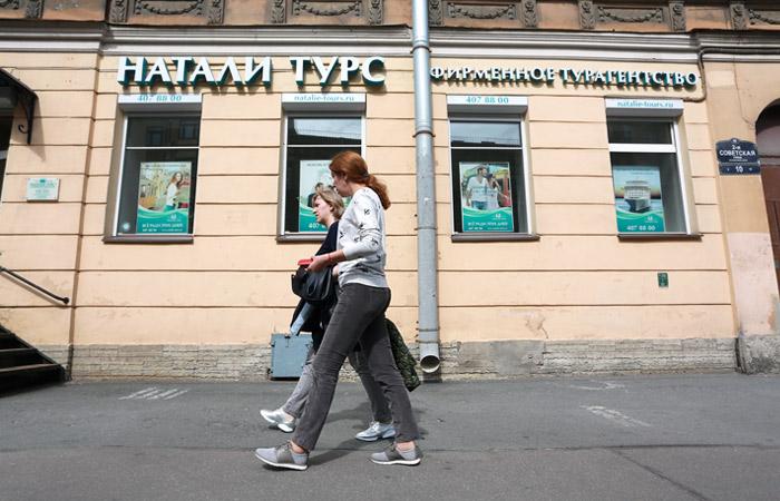 """Правозащитники через суд потребовали от """"Натали Турс"""" заявления о прекращении деятельности"""