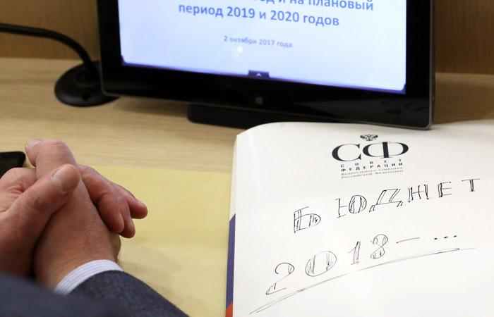 Вбюджет Российской Федерации перечислены 9 млрд руб. полковника Захарченко