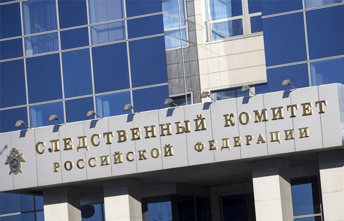 Начальник московского главка СК ушел в отпуск с последующим увольнением