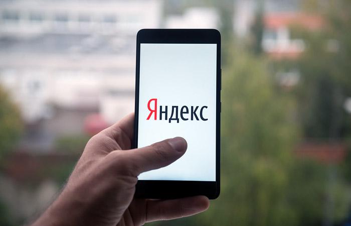 'Яндекс получил разрешение на ввоз своего смартфона в страны ЕАЭС