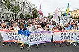 В Киеве опровергли информацию о подготовке законопроекта о равенстве прав