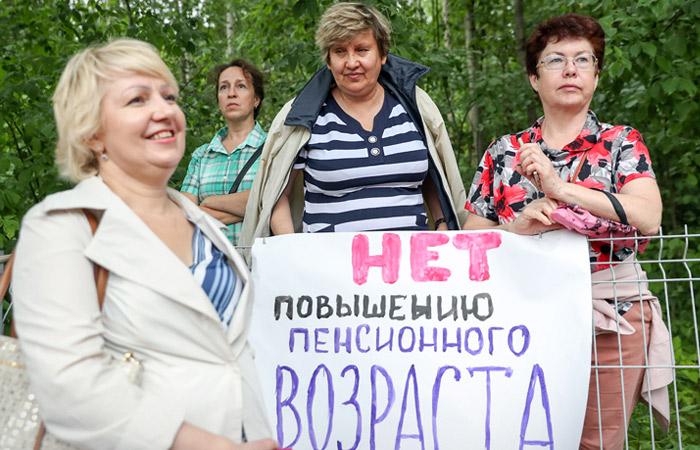 http://www.interfax.ru/ftproot/textphotos/2018/07/18/pens700.jpg