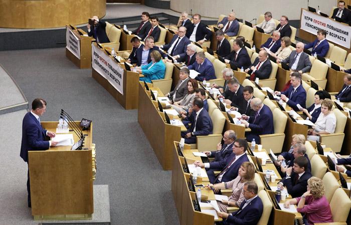Государственная дума начала рассмотрение законодательного проекта опенсионных изменениях