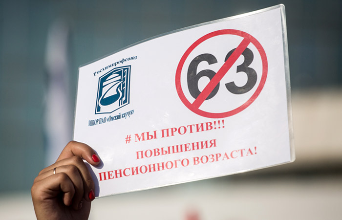 ЦИК получил документы о проведении референдума по пенсионной реформе